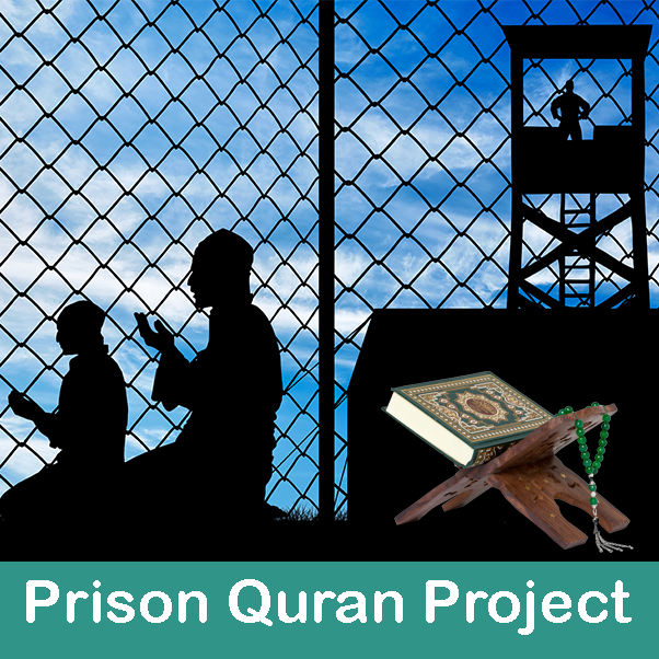 Prision Quran Project